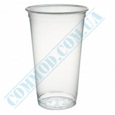Cocktails APET cups 500ml transparent 50 pieces per pack under a lid Dome Ǿ=95mm Huhtamaki (Poland)