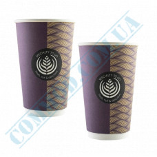 Double Wall paper cups 400ml Great To Go 20 pieces per pack Huhtamaki (Poland)