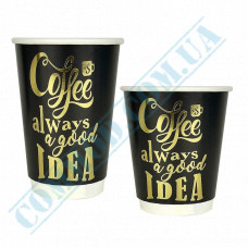 Double Wall paper cups 340ml black Coffee Always a Good Idea 15 pieces per pack