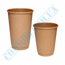 Double Wall paper cups 450ml Kraft 20 pieces per pack