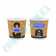 Double Wall Rippled paper cups 110ml Coffee Friends 30 pieces per pack