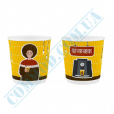 Double Wall Rippled paper cups 180ml Coffee Friends 30 pieces per pack