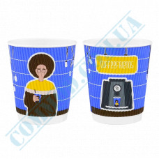 Double Wall Rippled paper cups 250ml Coffee Friends 30 pieces per pack