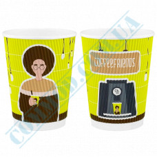 Double Wall Rippled paper cups 350ml Coffee Friends 30 pieces per pack