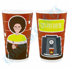 Double Wall Rippled paper cups 450ml Coffee Friends 20 pieces per pack