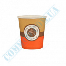 Single Wall paper cups 175ml Coffee To Go 100 pieces per pack Huhtamaki (Poland)