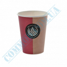 Single Wall paper cups 350ml Coffee To Go 50 pieces per pack Huhtamaki (Poland)