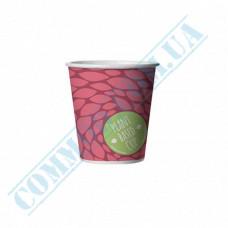 Single Wall paper cups 150ml Future Smart 100 pieces per pack Huhtamaki (Poland)