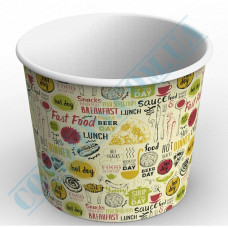 Paper cups containers 2500ml V85 with light pattern 50 pieces