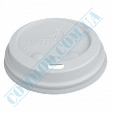 Plastic PS lids Ǿ=80mm for paper cups 250-340ml white 100 pieces in a package Huhtamaki (Poland)