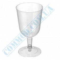 Wine glasses   200ml   vitreous   medium   Ǿ=70mm h=130mm   18 pieces per pack