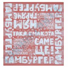 Greaseproof Hamburger Paper   300*320mm   art. 1880   1000 pieces per pack