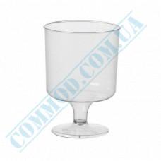Wine glasses   200ml   vitreous   low   Ǿ=70mm h=97mm   20 pieces per pack