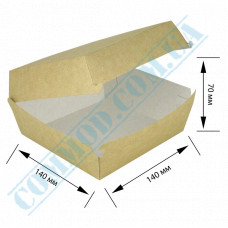 Cardboard packaging for burgers   140*140*70mm   craft   50 pieces per pack