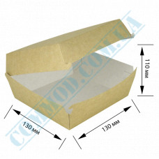 Cardboard packaging for burgers   130*130*110mm   craft   50 pieces per pack