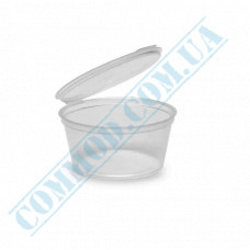 Sauce bowls 50ml round PET for cold only transparent with hinged lid 100 pieces