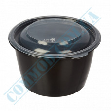 Plastic containers   500ml   Ǿ=144mm h=59mm   black   with lid   for hot meals   50 pieces per pack