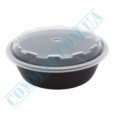 Plastic containers   530ml   Ǿ=152mm h=48mm   black   with lid   for hot meals   150 pieces per pack