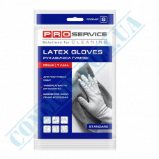 Latex yellow household gloves with cotton dusting size - S Standard PRO Service
