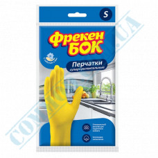 "Household gloves latex yellow with cotton dusting super sensitive size ""S"" Freken Bock"