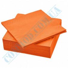 Paper napkins 33*33cm 2-ply orange 200 pieces per pack