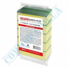 Sponges for dishes 90*60*30cm yellow 5 pieces per pack Optimum PRO Service