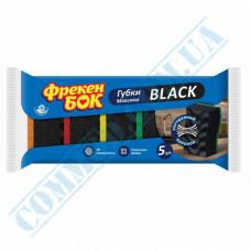 Sponges for dishes 100*70*40mm black 5 pieces per pack Maxima Black Freken Bock