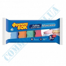 Sponges for dishes 100*70*30mm colored 6 pieces per pack Maxima Freken Bock