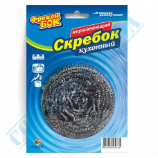 Dish scraper Ǿ=75mm made of stainless steel Freken Bock