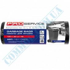 Garbage bags 120L polyethylene HD 10mkm Black 20 pieces per roll PRO Service