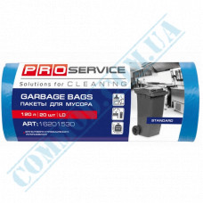 Garbage bags 120L polyethylene LD 21mkm Blue 20 pieces per roll PRO Service