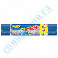 Garbage bags 240l polyethylene LD Double-layer 50μm Blue 5 pieces in a roll Freken Bock