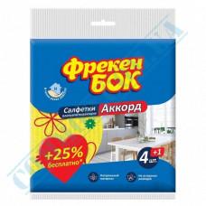 Moisture-absorbent cellulose colored napkins 16*16cm 5 pieces Freken Bock