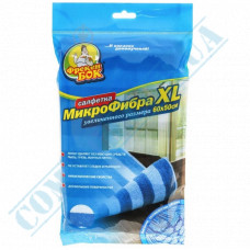 Microfiber cloth 60*50cm Universal color XL Freken Bock