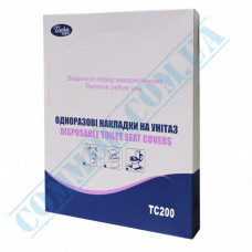Hygienic toilet pads 1/4 fold white 200 pieces per pack article TS-200