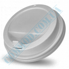 Plastic PP lids Ǿ=80mm for paper cups 250-340ml white with valve 100 pieces per pack