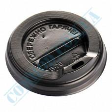 Plastic PS lids Ǿ=80mm for paper cups 250-340ml black 100 pieces per pack