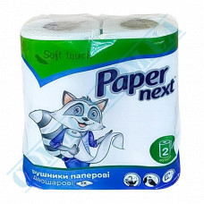 Paper towels in a roll 9m 2-layer White 2 rolls Paper Next