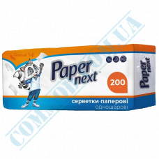 Paper bar napkins 22*22cm single-layer white 200 pieces Paper Next