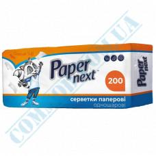 Paper bar napkins 22*22cm single-layer white 200 pieces per pack Paper Next