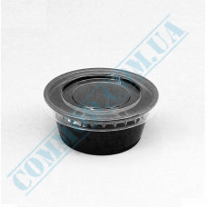Sauce bowls 50ml round PS only for cold black with a separate lid 2000 pieces