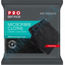 Microfiber cloths 35*35cm universal black 5 pieces per pack PRO Service