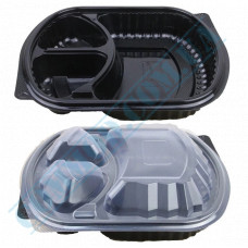 Lunch boxes 200*240mm plastic PP black with transparent lid 3 sections 50 pieces