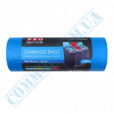 Garbage bags 160L polyethylene LD 24mkm Blue 20 pieces per roll PRO Service