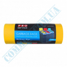 Garbage bags 160L polyethylene LD 24mkm Yellow 20 pieces per roll PRO Service