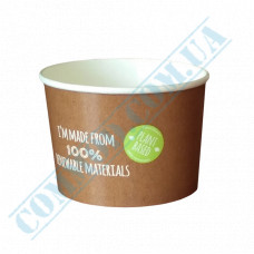 Paper containers | 360ml | Ǿ=91mm h=85mm | Huhtamaki | without cover | for hot and cold food | 25 pieces per pack