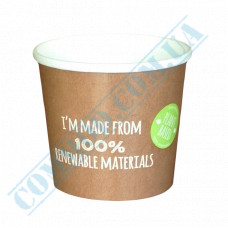 Paper containers | 479ml | Ǿ=98mm h=95mm | Huhtamaki | without lid | for hot and cold food | 25 pieces per pack