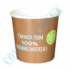 Paper containers | 628ml | Ǿ=116mm h=83mm | Huhtamaki | without lid | for hot and cold foods | 25 pieces per pack