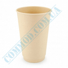 Double wall paper cups made of bamboo fiber 500ml beige 20 pieces per pack